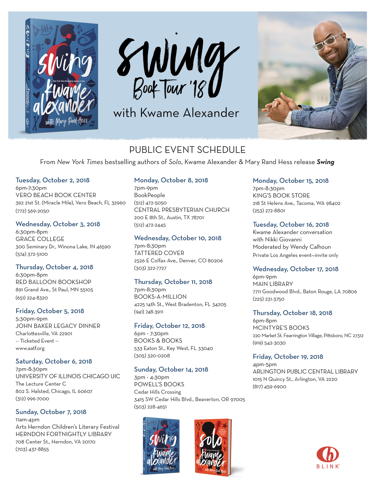 Swing Book Tour 2018 Schedule
